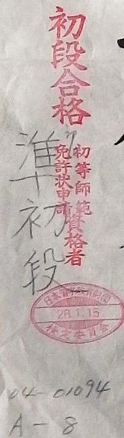 IMGA0212 (2)